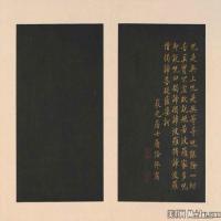 佛画-观音画像专辑佛教宗教册页图片