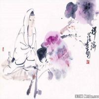 佛画李世南-观音图片
