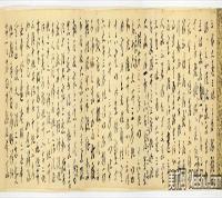 (1)佛画书法法书佛教宗教图片