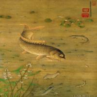 繆輔魚藻圖