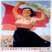 红色经典(9)民俗画作品图片
