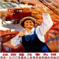 红色经典(1)民俗画作品图片