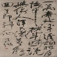 明代书画家徐渭书法