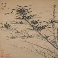 元代畫家顧安墨竹圖