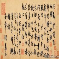 元末明初著名书画家杨维桢