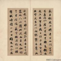 宋末元初书画家赵子昂前后赤壁赋