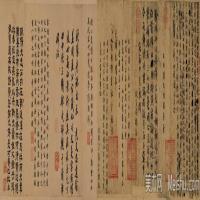唐朝著名书法家欧阳询扑商帖纸本长卷