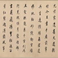 唐代书法家徐浩写杜诗