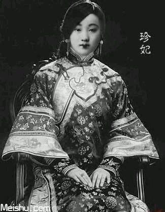 清朝后妃真实照:三千佳丽实在不敢恭维,唯独她在现代也是美人!