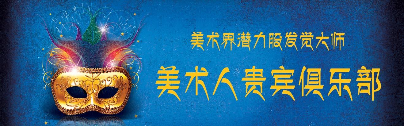 浏览权限幻灯片广告3