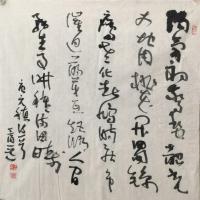 初中海书法集一