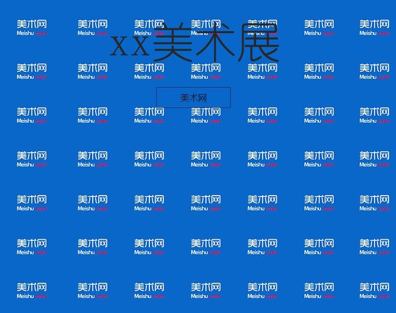 023宣传页,介绍页,HTML5