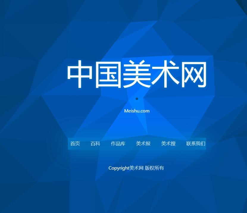 025导航站点-HTML5