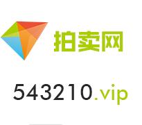 543210.vip