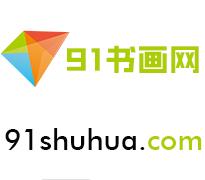 91shuhua.com