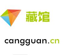 cangguan.cn