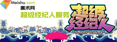 全站页面尾部幻灯片-经纪人