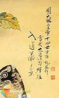 曾我萧白,这位日本大画家真是朱元璋玄孙?
