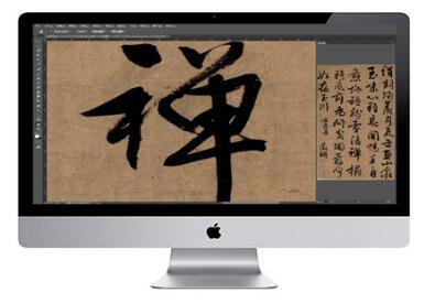 古今书法档案库《把美术馆带回家系列》-名画库-美术网-中国艺术网
