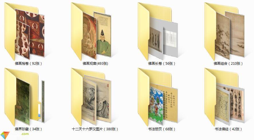 美术网FX102-佛画高清图片资源库-缩略图版-佛画观音佛经册页(1228张)524MB