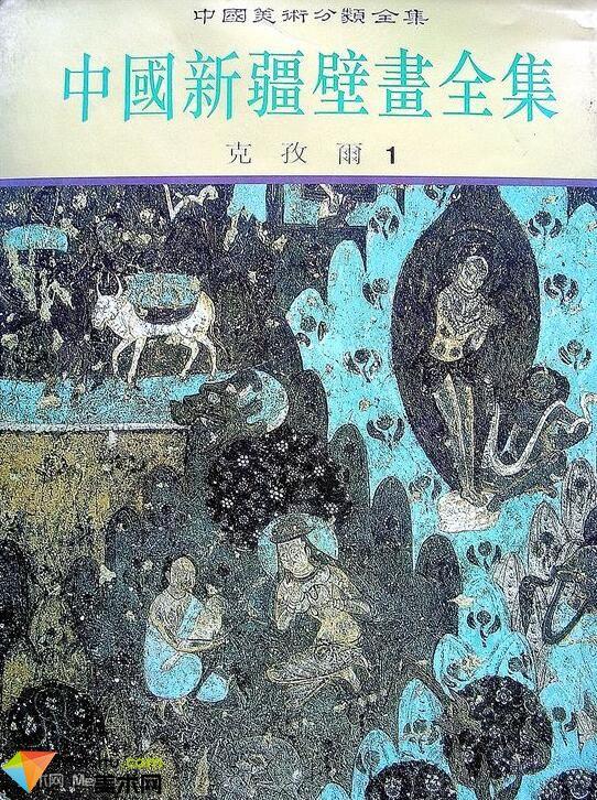美术网FX041-中国新疆壁画全集克孜尔--285张【绝版】-54MB
