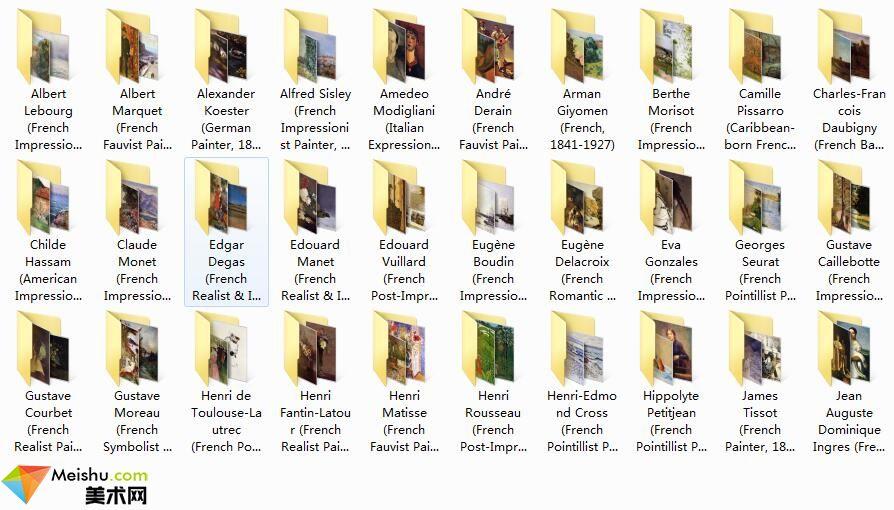 美术网FX057(1)-印象派作品集下载[平板浏览]6495副作品-795MB