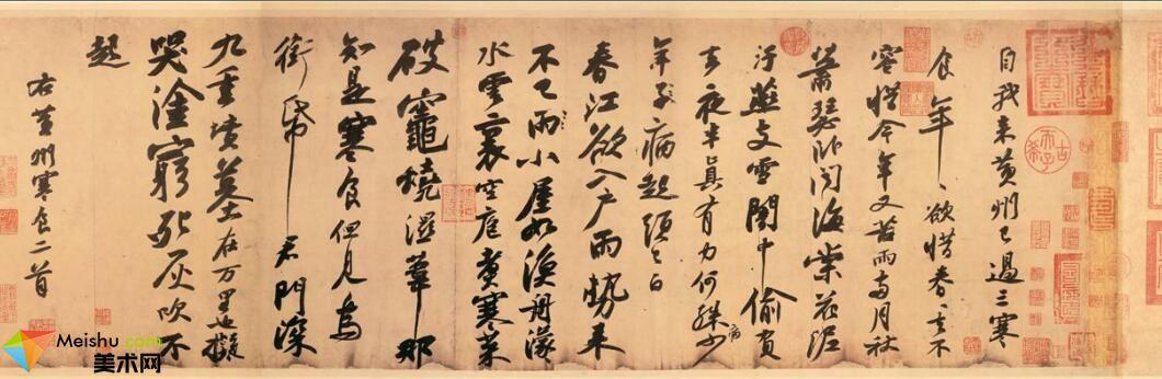 SF7270101书法宋-苏轼-黄州寒食帖C版长卷图片-2200M