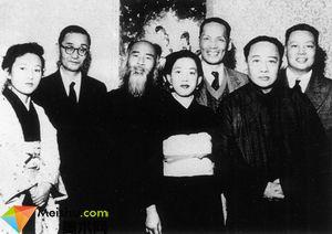 中国台湾美术史(渡海三家与三少年)-中国美术史(12)