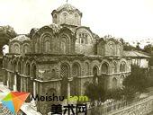 拜占庭时期-中世纪美术史(1)