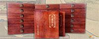 首页赞助商1-春画全集中国古代春宫绘画全集