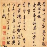 书法技法-米芾的秘密