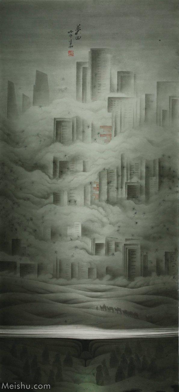 2016年 李旭 《空中的山》