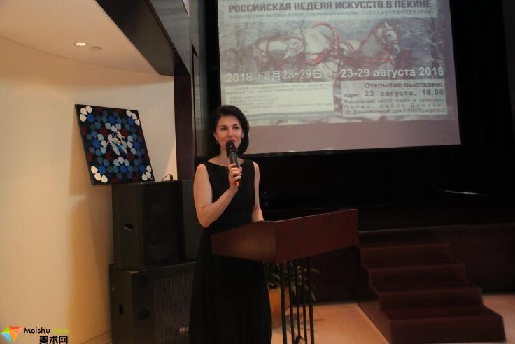 北京俄罗斯艺术周于俄罗斯国际人文合作署 驻华代表处开幕