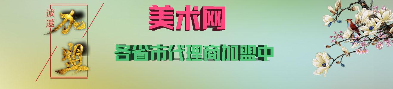 首页幻灯片美术网代理商
