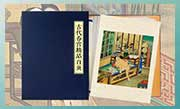 古代春宫绘画精品百页--名画库-美术网-中国艺术网-春画全集-中国古代春宫绘画全集-中国古代春宫绘画大全集