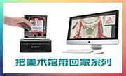把美术馆带回家系列-名画库-美术网-中国艺术网-中国美术网中国美术新闻网艺术网中国艺术网官方网站国画高清图片下载古代书法高清图片下载