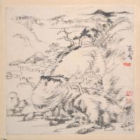 清代著名的书画家朱耷《山水画册页》