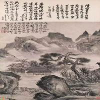"""石涛皇室后裔沦为画僧,他被赞""""300年间第一人"""""""
