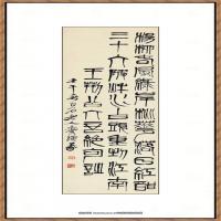齐白石-杨柳春国书法纸本3