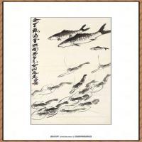 齐白石-英鱼虾欢戏图纸本