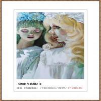 周家米油画网络展 (39)