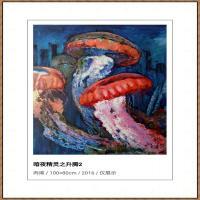 周家米油画网络展 (53)