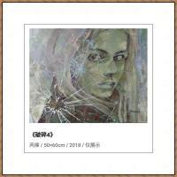 周家米油画网络展 (43)