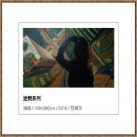 周家米油画网络展 (47)