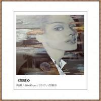 周家米油画网络展 (34)