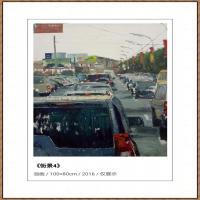 周家米油画网络展 (41)
