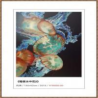 周家米油画网络展 (57)