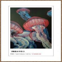 周家米油画网络展 (44)