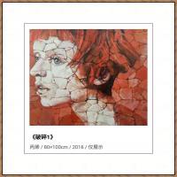 周家米油画网络展 (20)