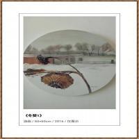 周家米油画网络展 (12)